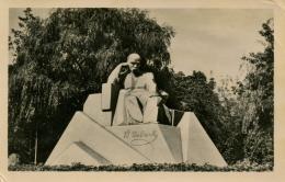 Postkarte, Denkmal für Taras Shevchenko, (1925), 1957, © Boris Tristan