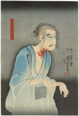 Utagawa Kuniyoshi, Der Geist von Asakura Tōgo, 1851 © MAK/Georg Mayer
