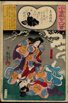 """Utagawa Kuniyoshi, """"Der Ratsherr Masatsune"""", Gedicht 94 aus der Serie Vergleiche zur Ogura-Anthologie der hundert Gedichte von hundert Dichtern, um 1845 © MAK/Georg Mayer"""