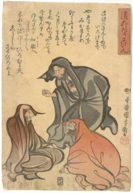 """Utagawa Kuniyoshi, """"Daruma-ken-Spiel"""", 1847 © MAK/Georg Mayer"""