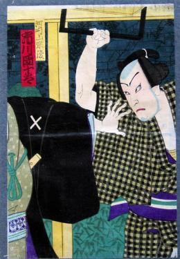1729-1729kunichikaschauspieler.jpg
