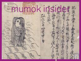 © Library, Kyoto University