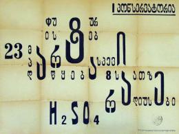34519-3451904.jpg