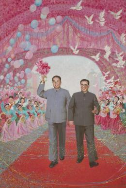 Guang Tingbo, Hua Guofeng in North Korea, 1978, Öl auf Leinwand, 250 x 174 cm, Foto: Sigg Collection, Mauensee © The artist
