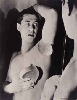 Herbert Bayer: Selbstporträt, 1932; © VG Bild-Kunst, Bonn 2019