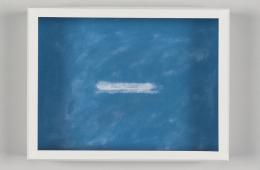 Aljoscha Ségard, Blue Note, 2019, Assemblage, 19,5 x 25,3 x 5,2 cm, Nachlass Aljoscha Ségard