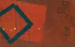 "Teruko Yokoi, ""Tiefer Herbst"", 1957, Öl auf Leinwand, 78,5 x 126,8 cm, Sammlung Schlossberg Thun © the artist"