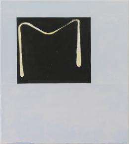 Valentin Hauri, Bathroom Painting, 2019 Öl auf Leinwand, 70 × 63 cm Foto: Flurin Bertschinger