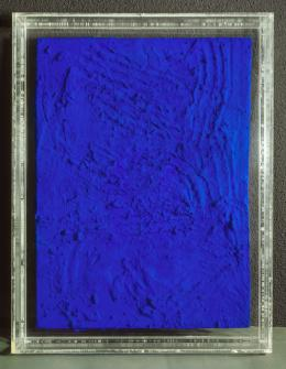 Yves Klein Relief Planétaire RP8,  1961 Kunstharz, bemalt, auf Holz Kunsthaus Zürich, 1973 © Kunsthaus Zürich