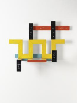 Keith Sonnier, »Rangoli IV | Rangoli Series«, 1981, Aluminium, Emaillefarbe | 114.3 x 94 x 42.6 cm | Foto: Günter König