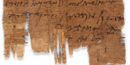 Der weltweit älteste überlieferte handschriftliche Brief eines Christen (Ausschnitt) (Bild: Uni Basel)