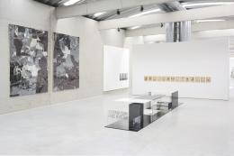 Rudolf Polanszky / Josef Bauer / Gerhard Kaiser / Meina Schellanderr, Ausstellungsansicht © Museum Liaunig / die Künstler