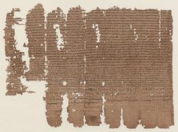 Römischer Vertrag  © Österreichische Nationalbibliothek