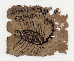 Amulett gegen Skorpionstich © Österreichische Nationalbibliothek